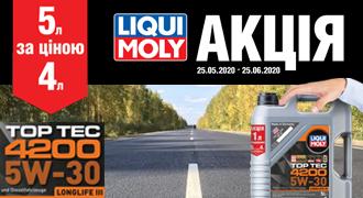 Акция! Моторное масло LiquiMoly TOP TEC 4200 5W-30 5л по цене 4л
