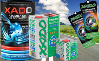 Суперсмазка XADO в подарок при покупке моторного масла XADO 4л и 5л