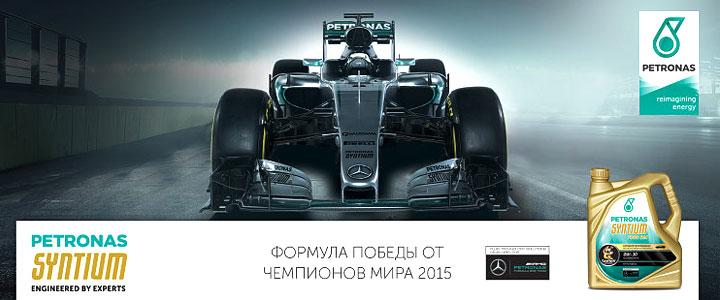 Новинка! Моторное масло Petronas