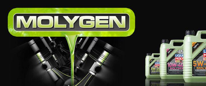 Технология Molygen от Liqui Moly