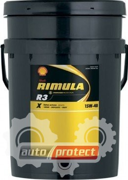 Масло Shell Rimula R3 X 15W40