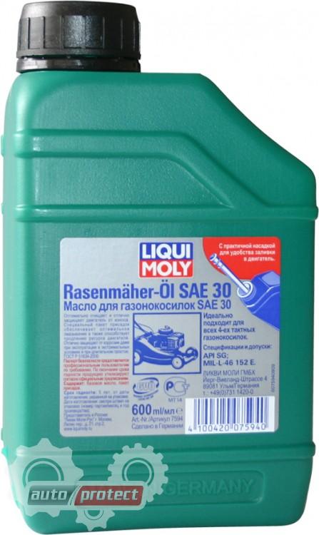 минеральное масло для газонокосилки
