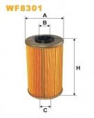 WIX WF8301 фильтр топливный