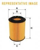 WIX WF8367 фильтр топливный
