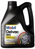 Mobil Delvac MX 15W-40 Моторное масло