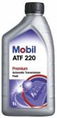 Mobil Трансмиссионное масло Mobil ATF 220 Dextron II (европа)