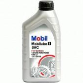 Mobil Mobilube 1 SHC 75W-90 Трансмиссионное масло