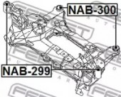 Febest NAB-299 Сайлентблок