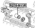 Febest 0276-N15R Поршень гальмівного суппорта