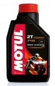 Motul 710 2T Синтетическое масло для 2Т двигателей