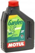 Motul Garden 2T масло для 2-х тактных двигателей синтетическое