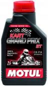 Motul Kart Grand Prix 2T Синтетическое масло для 2Т двигателей спортивных картингов