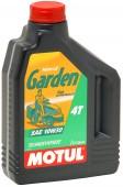 Motul Garden 4T 10W-30 Полусинтетическое масло для 4Т двигателей