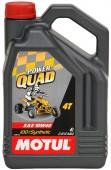 Motul Power Quad 10W-40 4T Синтетическое масло для 4Т двигателей