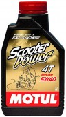 Motul Scooter Power 4T ����� ��� 4-� ������� ���������� ������������� 5W-40