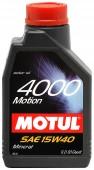 Motul 4000 MOTION SAE 15W-40 Минеральное моторное масло