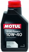 Motul 2100 POWER+ 10W-40 Полусинтетическое моторное масло