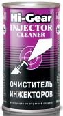 Hi-Gear Injector Cleaner Очиститель инжекторов быстрого действия (HG3215)