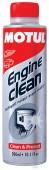 Motul Engine Clean Auto Промывка масляной системы двигателя