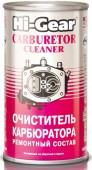 Hi-Gear Carburetor Cleaner ���������� �����������