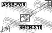 Febest SBCB-S11 Підвісний підшипник