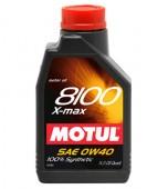 Motul 8100 X-MAX SAE 0W-40 Синтетическое моторное масло