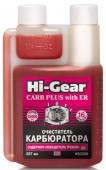 Hi-Gear Carb Plus With ER Очиститель карбюратора с кондиционером ER