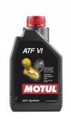 Motul ATF VI Трансмиссионное масло