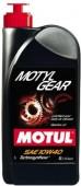 Motul Motylgear 10W-40 Трансмиссионное масло