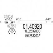 MTS 01.40920 Проміжна труба вихл. системи