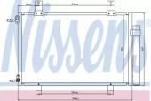 NISSENS 940057 Радiатор кондицiонера