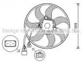 Ava VW7534 Вентилятор (комплект)