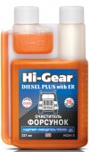 Hi-Gear Очиститель форсунок для дизеля с кондиционером ER