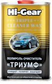 Hi-Gear Cleaner Wax Triple Полироль и очиститель