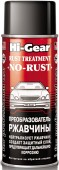 Hi-Gear Rust Treatment Грунт с преобразователем ржавчины (HG5718, HG5721)