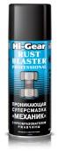 Hi-Gear Rust Blaster Professional ������ ����������� �������������