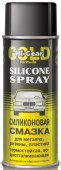 Hi-Gear Silicone Spray ����������� ������
