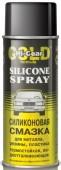 Hi-Gear Silicone Spray Силиконовая смазка