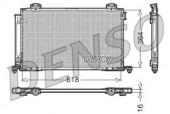 Denso DCN50015 Радiатор кондицiонера
