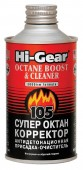 Hi-Gear Octane Boost & Cleaner Супер октан корректор