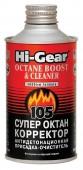 Hi-Gear Octane Boost & Cleaner Супер октан корректор (HG3306)