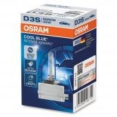 Osram 66340CBI Cool Blue Intense Xenarc Лампа ксеноновая D3S 42V 35W