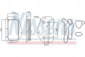 Nissens 90741 Масляный радиатор First Fit