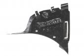 Blic 6601-02-0075872P Защита двигателя / поддона двигателя