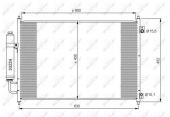 Nrf 35873 Радиатор кондиционера