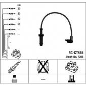 Ngk 7285 Комплект электропроводки