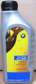 BMW Quality Longlife-01 0W-40 Оригинальное моторное масло