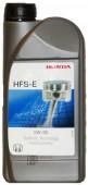 Honda 5W-30 HFS-E Оригинальное моторное масло