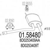 Mts 01.58480 Резонатор