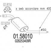 Mts 01.58010 Резонатор